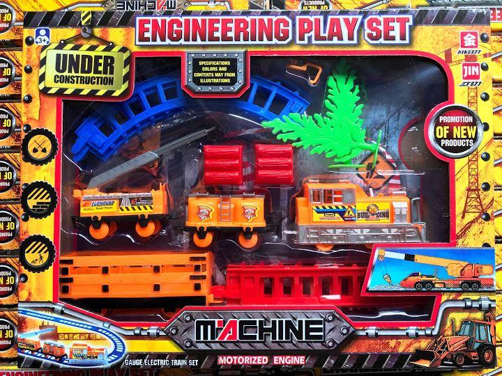 รถไฟก่อสร้าง