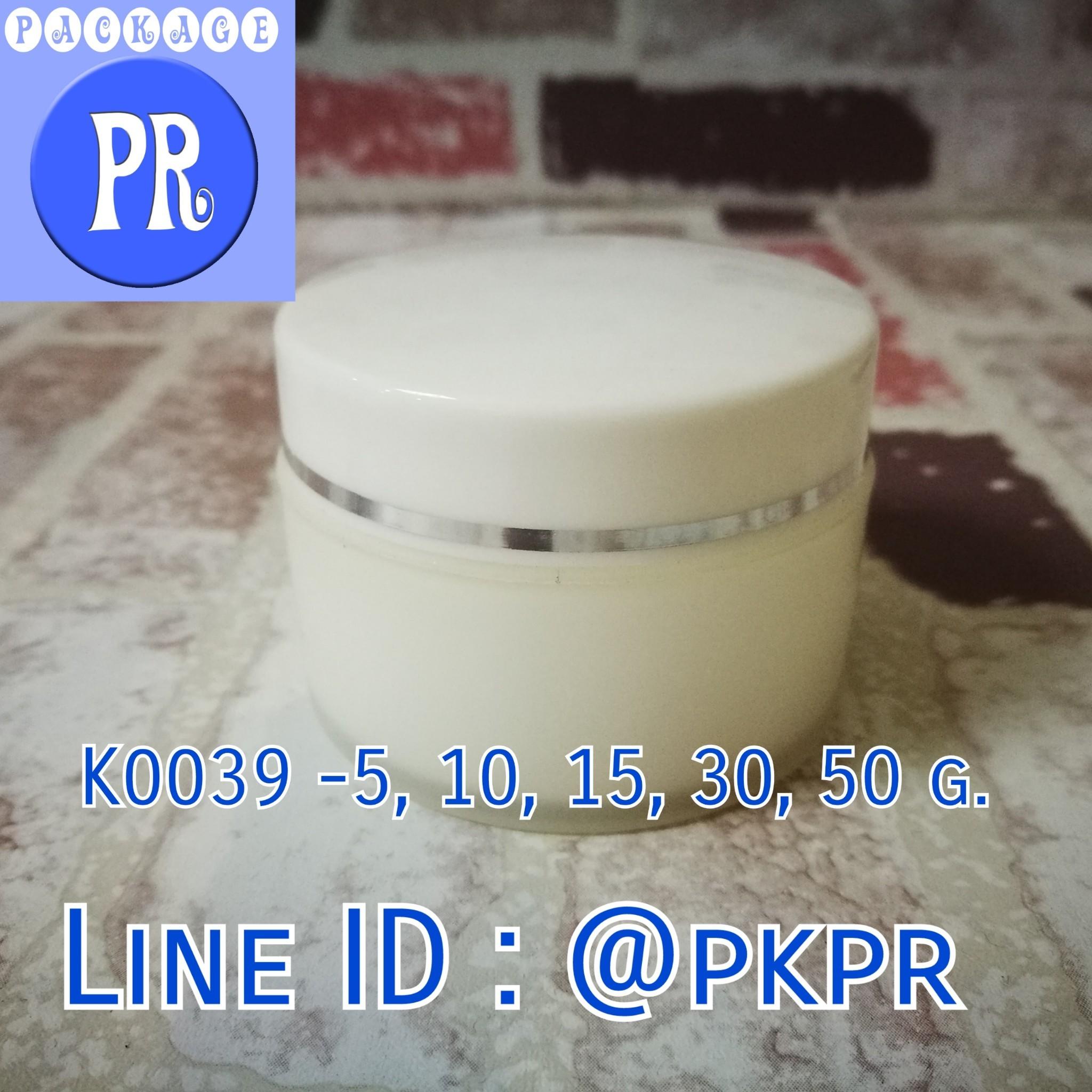 K0039 - 50 g.