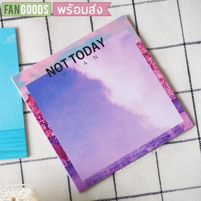 """[พร้อมส่ง] กระดาษโน้ต BTS - MEMO NOTE ชุด """"NOT TODAY"""" 25 แผ่น"""