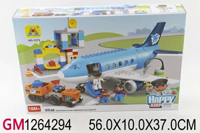 เครื่องบินของเล่น