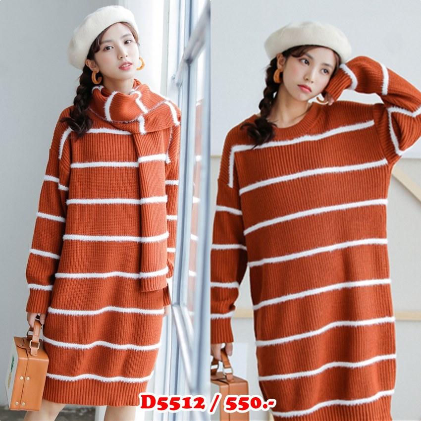 ชุดคลุมท้อง ชุดเดรสผ้าทอไหมพรม knit สีส้มอิฐลายริ้วสีขาวมีขนฟรุ้งฟริ้งนิดๆ น่ารัก ตัวยาวใส่คลุมท้องอุ่นๆ สบายๆ มาพร้อมผ้าพันคอเข้าชุดกัน คุ้มที่สุดๆๆๆ มาใส่ต้อนรับลมหนาวกันนะคะ ฟรีไซส์ค่ะ