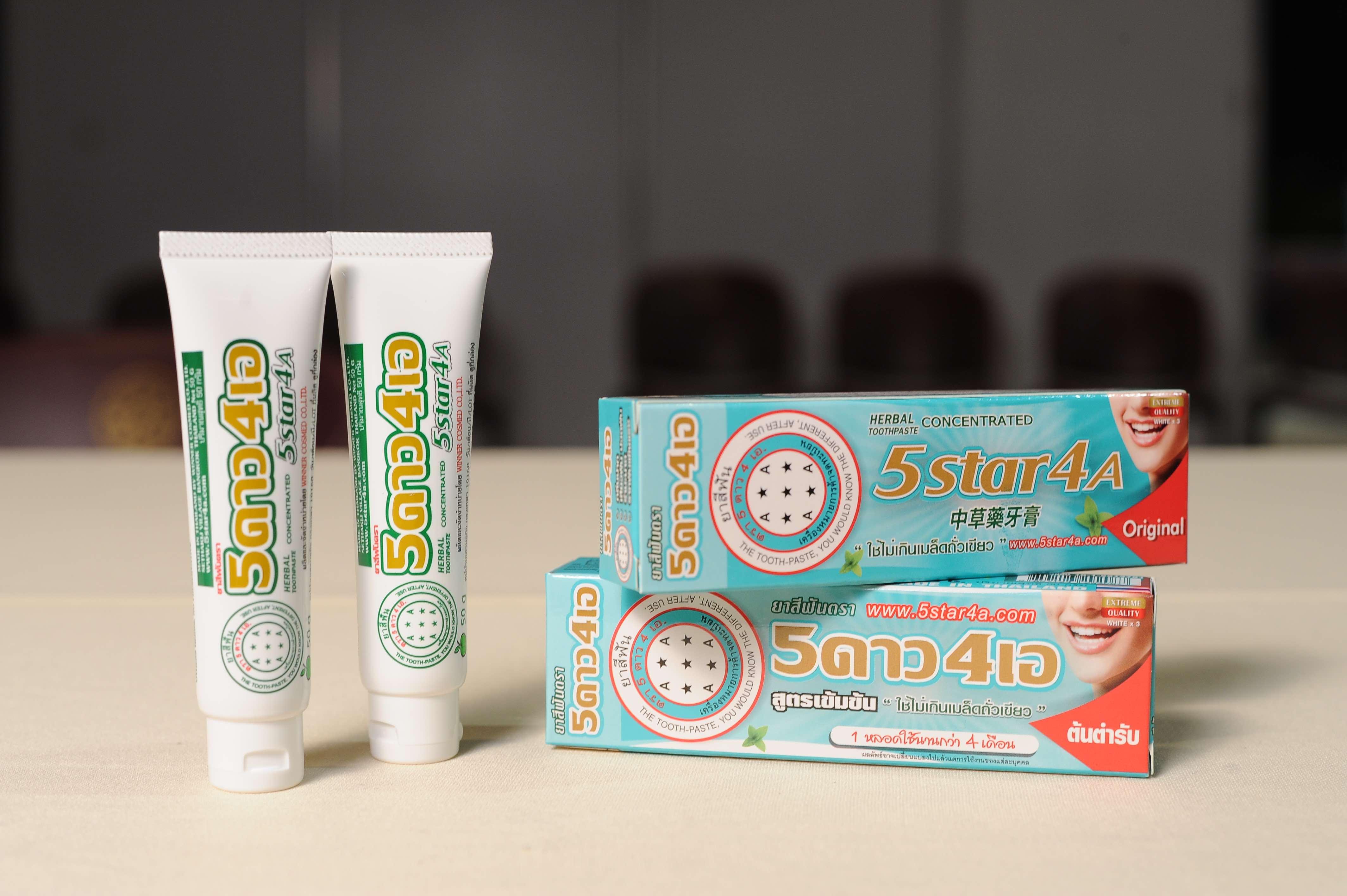 E00095 ยาสีฟัน 5 ดาว 4 เอ