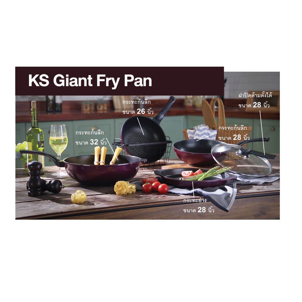 Ks Giant Fry Pan
