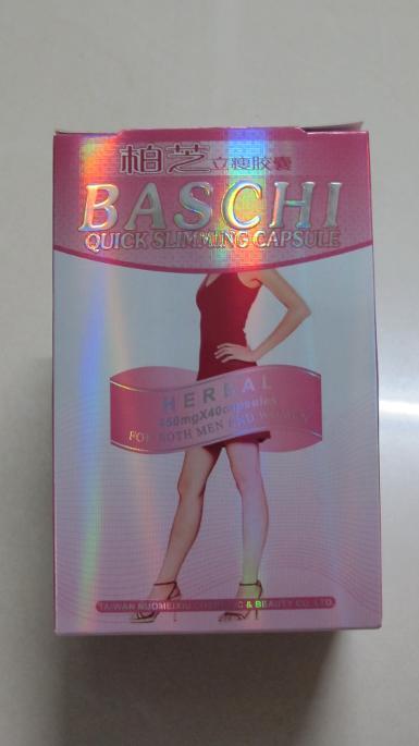 บาชิควิกสลิมสีชมพู ขนาด 40 แคปซูล เม็ยาสีชมพู-ขาวมุก(1กล่อง)