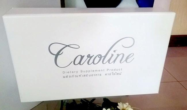 CAROLINE คาโรไลน์ ลดน้ำหนัก พร้อมผิวใส ในหนึ่งเดียว
