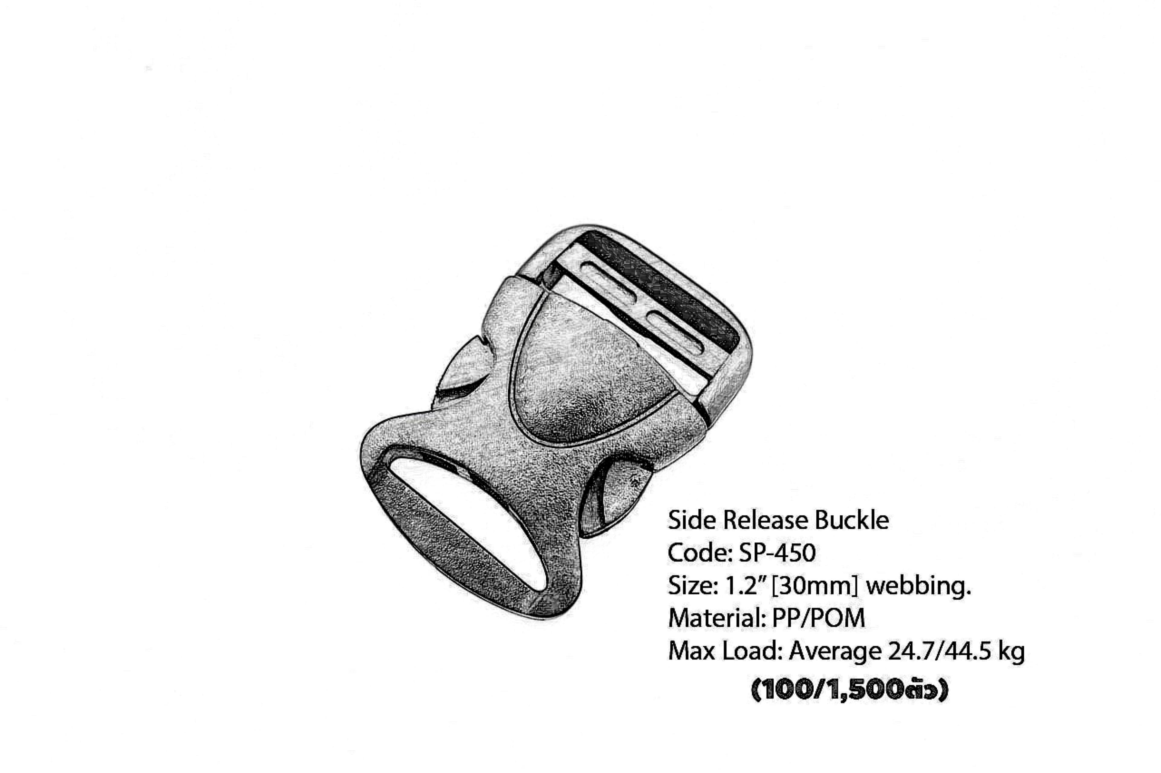 """Side Release Buckle 1.2"""" POM"""