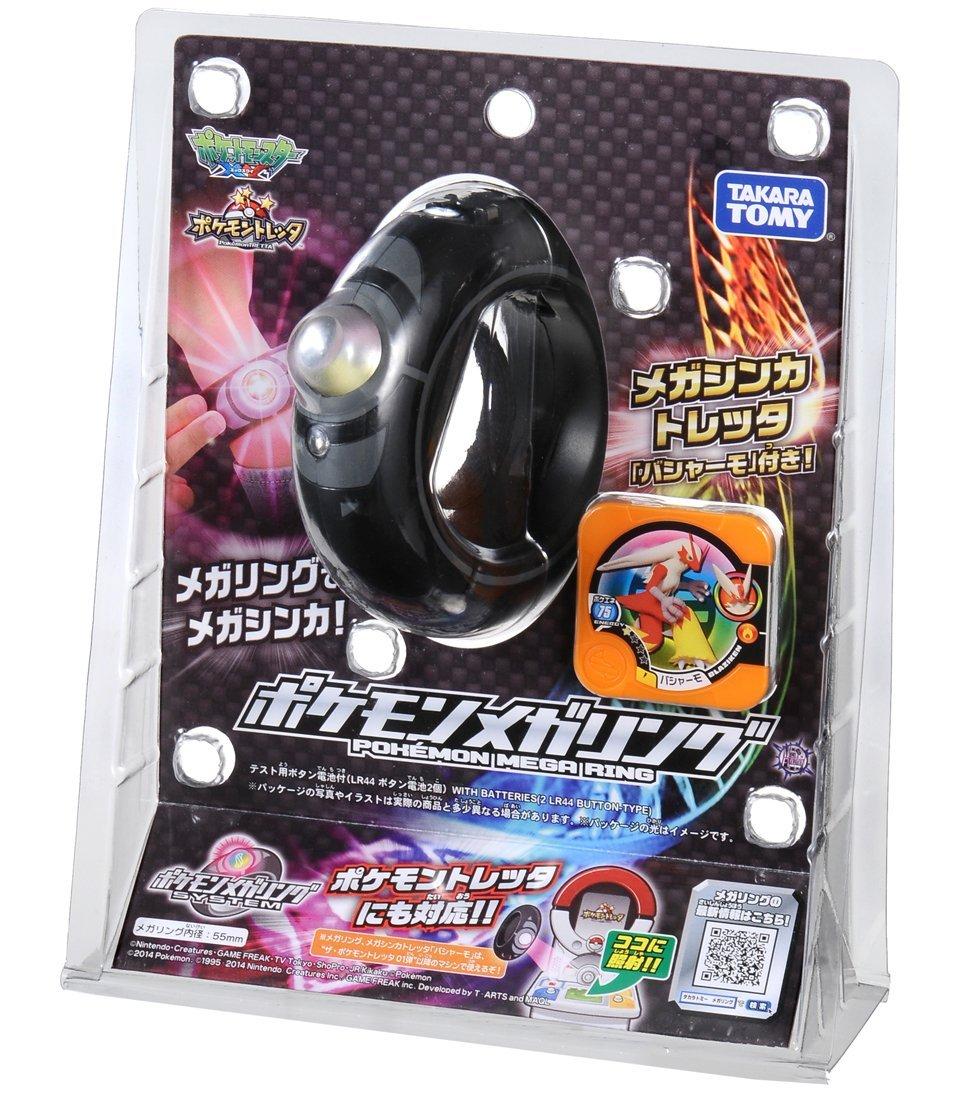 Mega Ring ของแท้ JP - Takara Tomy [ของเล่นโปเกมอน]