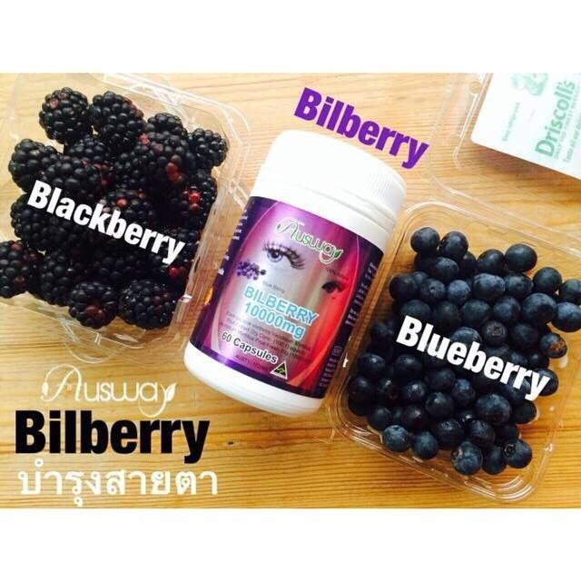 AUSWAY Bilberry 10000 mg 100% Nature บำรุงสายตา เลนส์ตา ลดแสงสีฟ้าที่จะตกกระทบบนดวงตาของเรา ช่วยให้ประสิทธิภาพในการมองชัดขึ้น ภาพชัดเจน บำรุงสายตากันตั้งแต่วันนี้ สินค้านำเข้าจาก ออสเตรเลีย สินค้าคุณภาพ MADE IN AUSTRALIA ได้รับมาตราฐานจากออสเตเรีย และปลอด