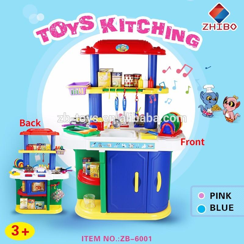 ชุดครัวของเล่นเด็กใหญ่ ๆ Funny kitchen set ส่งฟรี