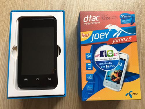 มือถือ DTAC Jump 3.5 Trinet Phone มือสอง สภาพดีมากๆ