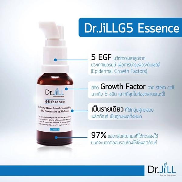 dr jill ซื้อ ที่ไหน