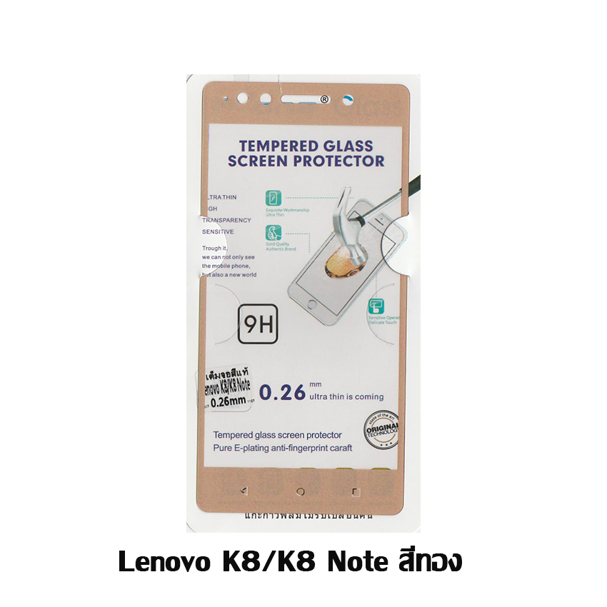 P-one ฟิล์มกระจกเต็มจอ Lenovo K8/K8 Note สีทอง