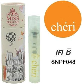 Miss perfume chery