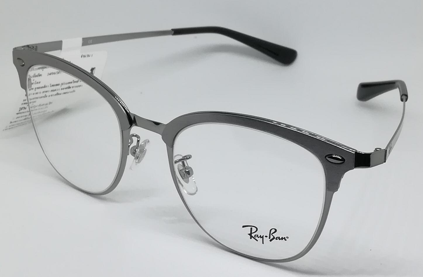 Rayban RX6383D 2842 52