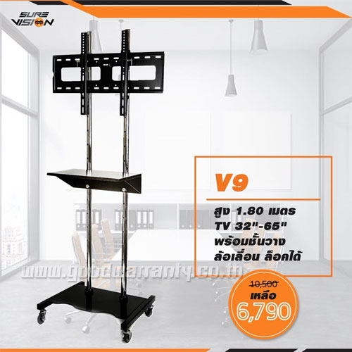 "V9 Sure Visino TV STAND FOR TV 32""-65"""