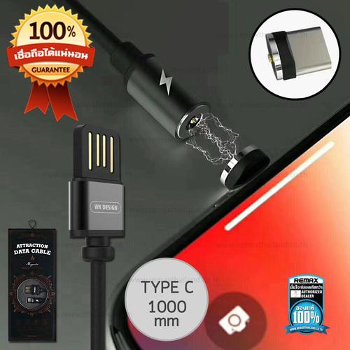 สายชาร์จ WK Magnet Cable Type C Attraction WDC-046