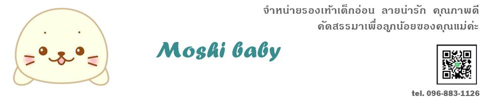 Moshibaby