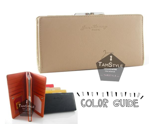 Bag-017 กระเป๋าสตางค์ไซร์ยาว หนังPUนิ่ม เรียบหรูดูดีสุดๆ ช่องเพียบ สีครีม ( กระเป๋าสตางค์พร้อมส่ง)//ฟรีค่าจัดส่งแบบลงทะเบียน/ EMS+30 บาท//