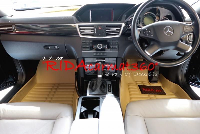 พรมปูพื้นรถยนต์ BENZ E-CLASS W212 (2010-16) สีครีม BY RIDA CAMAT 360