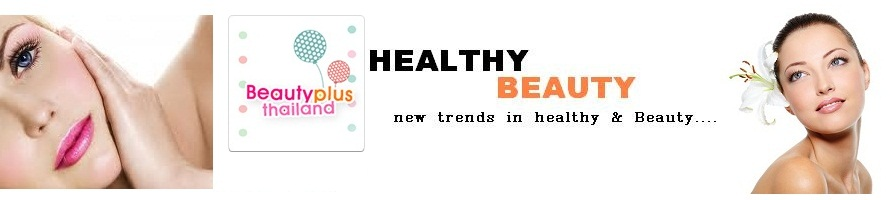 BeautyPlus Thailand บิวตี้พลัส ไทยแลนด์