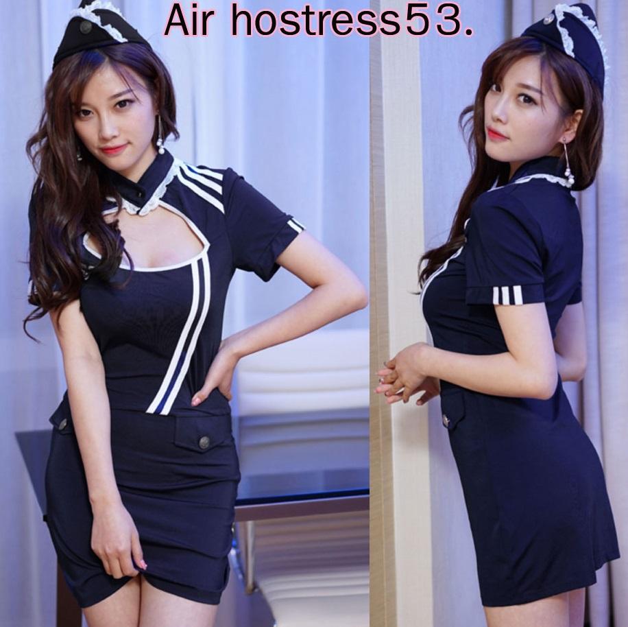 รหัส Air hostress53 ชุดคอสเพลย์แอร์โฮสเตสเซ็กซี่
