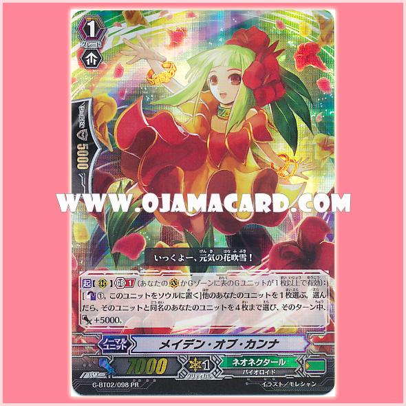 G-BT02/098 : Maiden of Canna (PR)