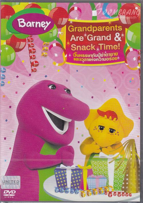 Barney: Grandparents Are Grand & Snack Time!-วันหรรษากับปู่ย่าตายายและเวลาแห่งความอร่อย