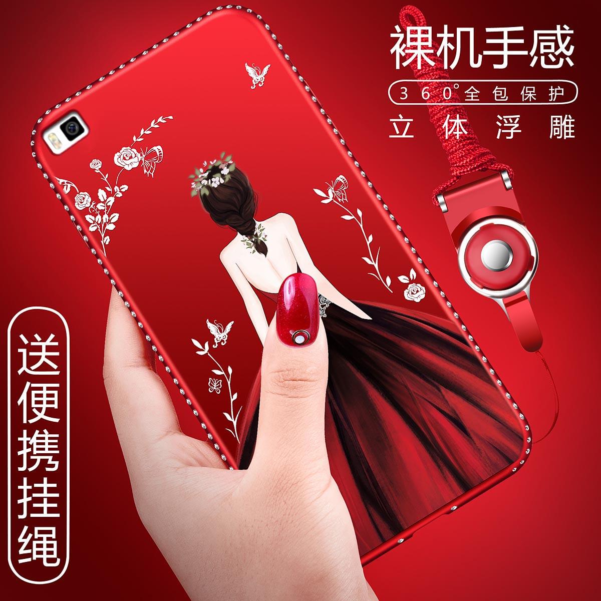 (025-825)เคสมือถือ Case Huawei P8 Lite เคสนิ่มซิลิโคนลายการ์ตูนผู้หญิง ขอบเพชรพร้อมสายคล้องคอถอดแยกได้