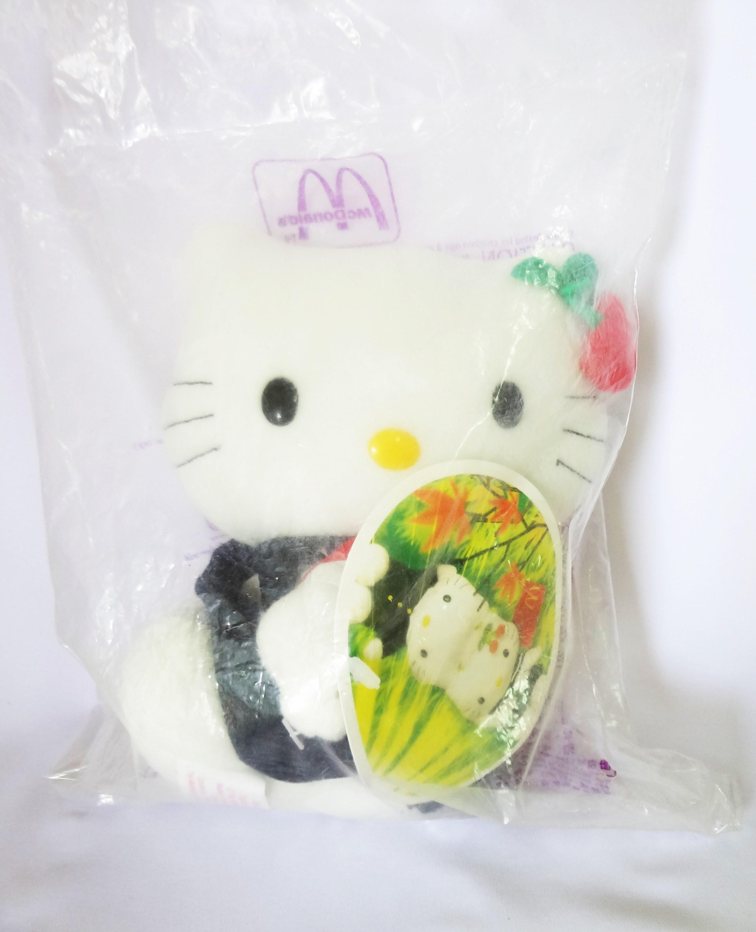 ตุ๊กตา Hello Kitty ชุด School Uniform