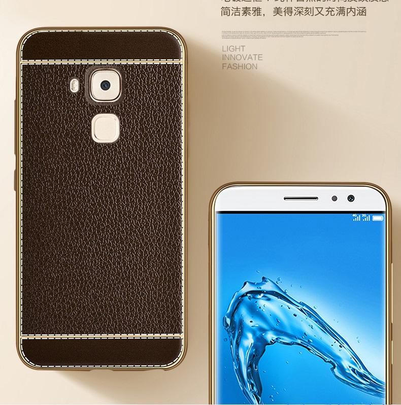 (025-306)เคสมือถือ Case Huawei G9 Plus เคสนิ่มขอบชุบแววพื้นหลังลายหนัง
