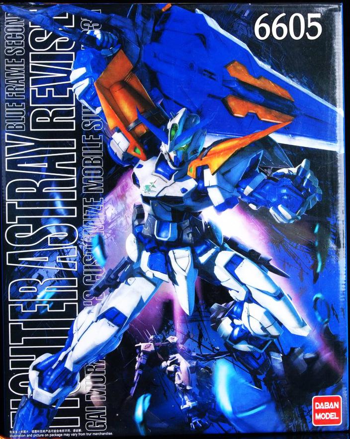 BLUE FRAME MG [6605]