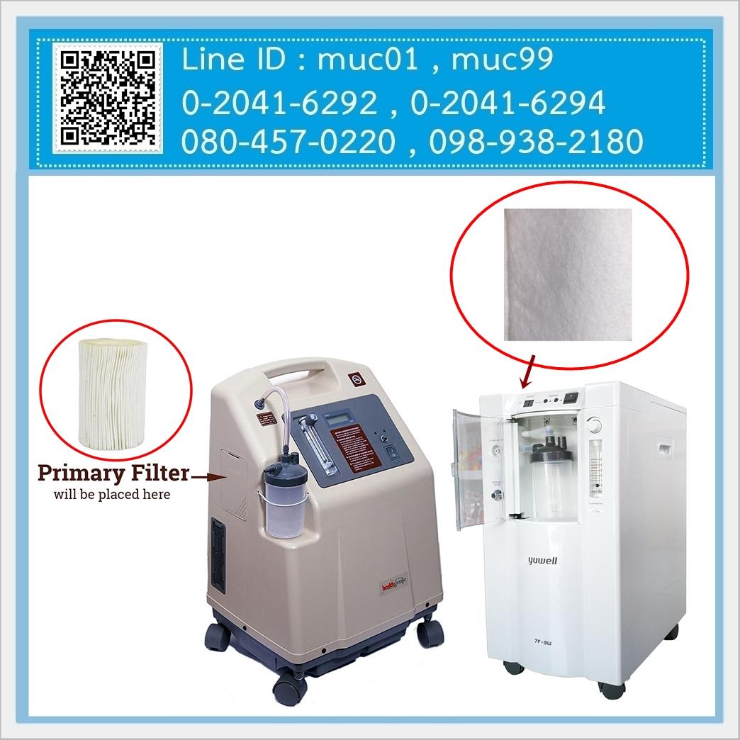 แผ่นกรองเครื่องผลิตออกซิเจน ยี่ห้อ yuwell (Oxygen Concentrator Primary Filter)