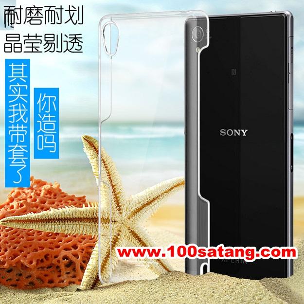(158-017)เคสมือถือโซนี่ Case Sony Xperia Z3 เคสพลาสติกแข็งใส Air Case ไม่เหลือง