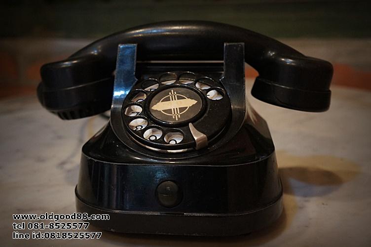 โทรศัพท์เก่าเยอรมัน รหัส251060tg