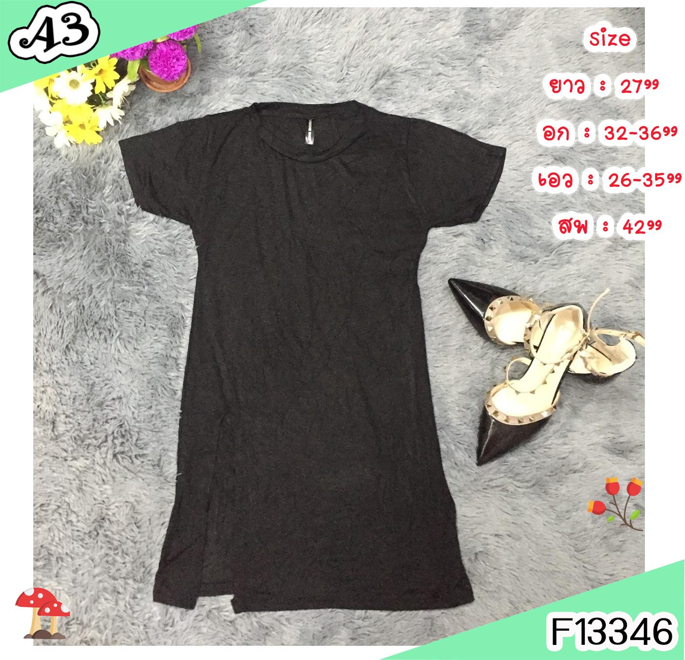 F13346 เสื้อ แหวกข้าง แขนสั้น สีดำ