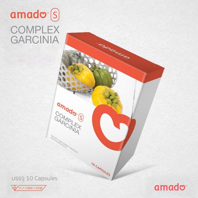 Amado S Complex Garcinia อมาโด้ เอส เป็นผลิตภัณฑ์เสริมอาหาร ที่มีสารสกัดจากสมุนไพรธรรมชาติ ที่สำคัญ และดีที่สุด Amado S นำมาทำการคิดค้น และพัฒนาสูตร สำหรับลด และควบคุมน้ำหนักโดยเฉพาะ เพื่อลดความอยากอาหาร และลดความยุ่งยากเดิมๆ ที่ต้องทานยาลดความอ้วนทีละหลายๆ เม็ด