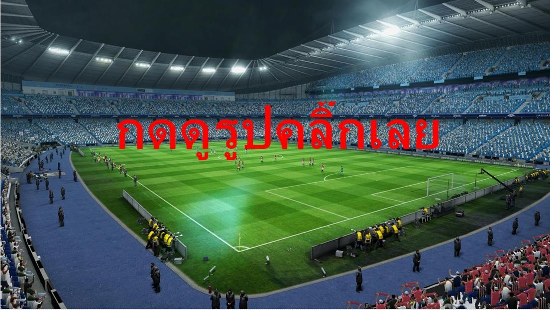 ชุดฟุตบอลแมนยูไนเต็ด ทีมเยือน ฤดูกาล 2018 - 2018