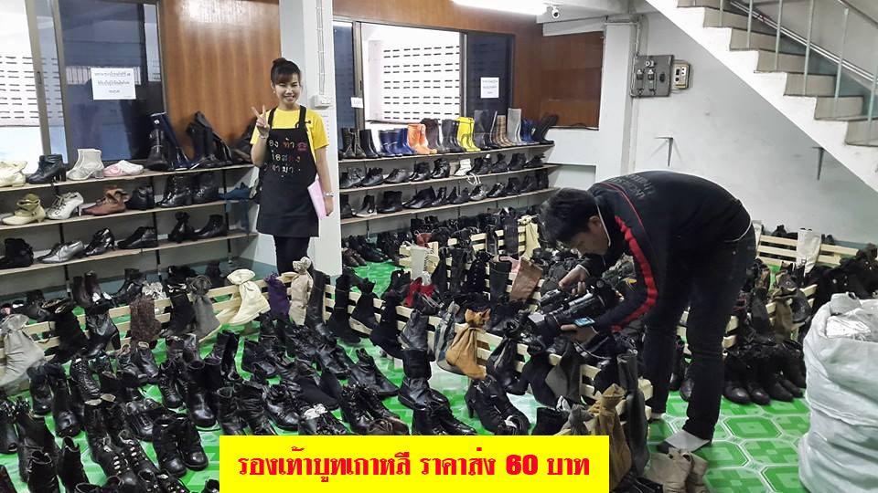 รองเท้าบูทเกาหลี