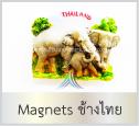 ของที่ระลึก แม่เหล็กติดตู้เย็นช้างไทย