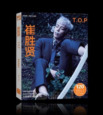 โปสการ์ดเซต TOP XMXP604