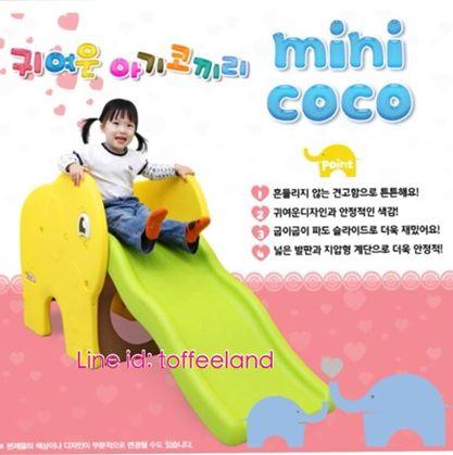 mini coco slide (Haenim)
