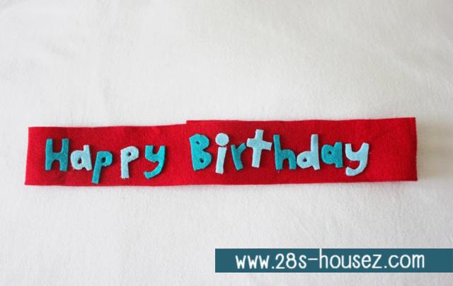 สายผ้าคาด หมอนอิงตุ๊กตา วันเกิด (Happy Birthday) สีแดง ## พร้อมส่งค่ะ ##