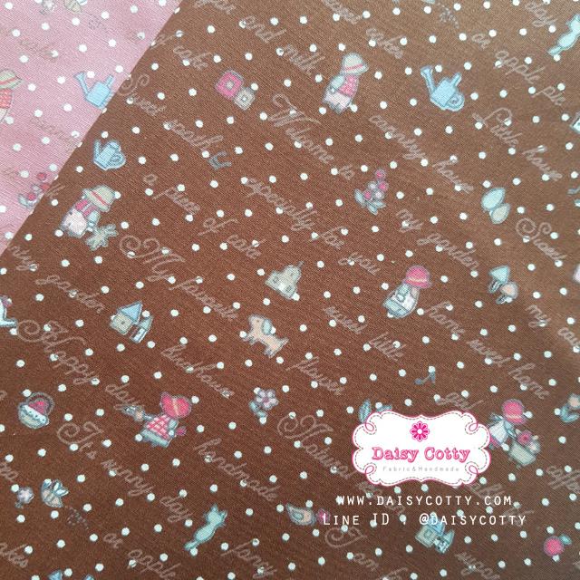 ผ้าคอตตอนไทย 100% 1/4 ม.(50x55ซม.)ลายน้องซู พื้นสีน้ำตาล