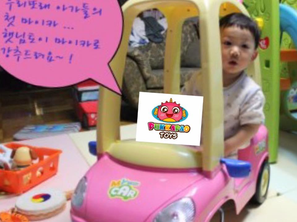 รีวิว My Car By Haenim korea