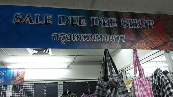 งานวัฒนธรรมผ้าไทย กระทรวงวัฒนธรรม