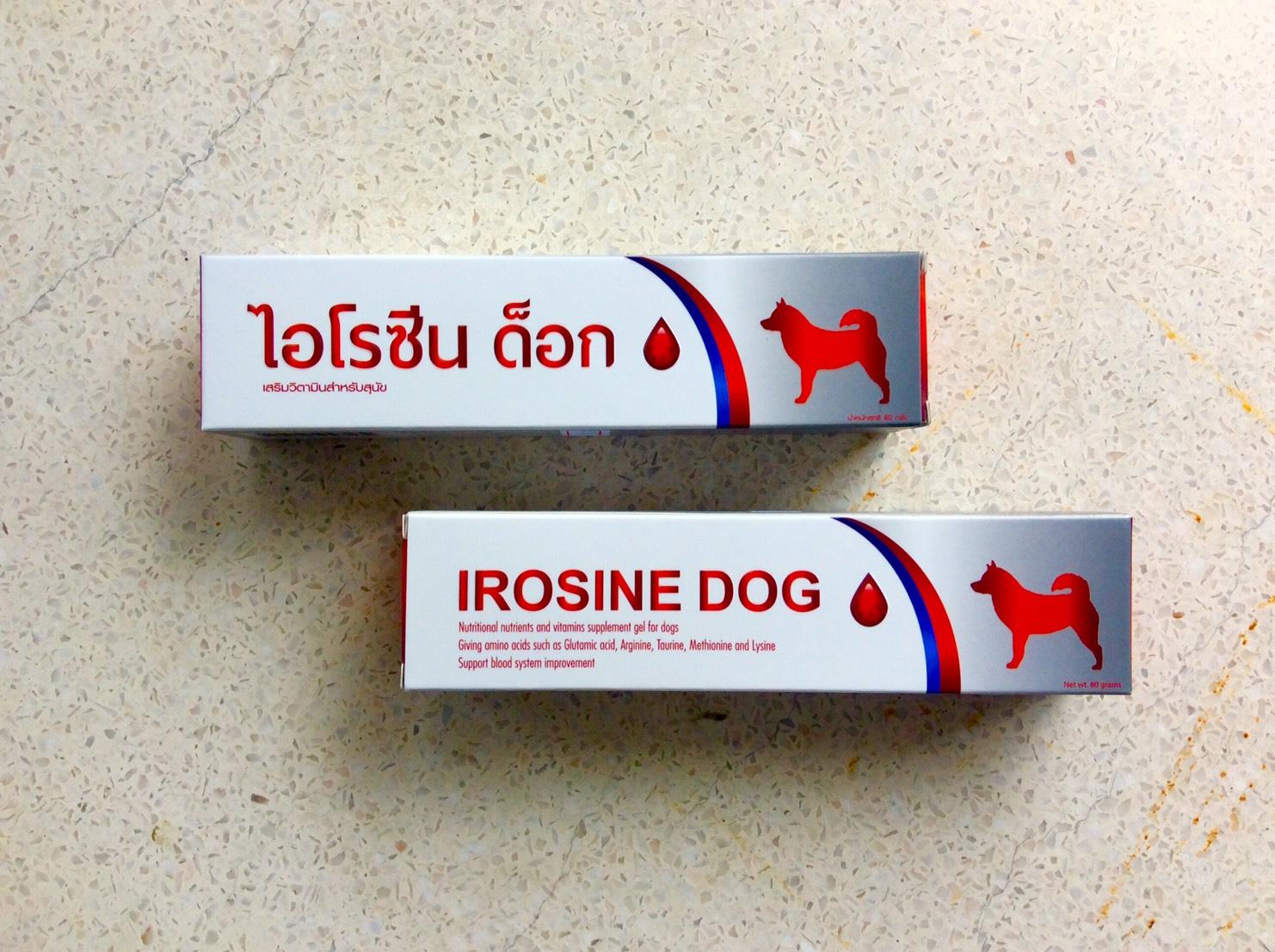 Irosine Dog (ไอโรซีน ด๊อก) (6 หลอด 990.-)