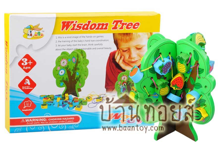ของเล่นเสริมพัฒนาการ ร้อยเชื่อกลูกปัดไม้ ร้อยเชือกต้นไม้