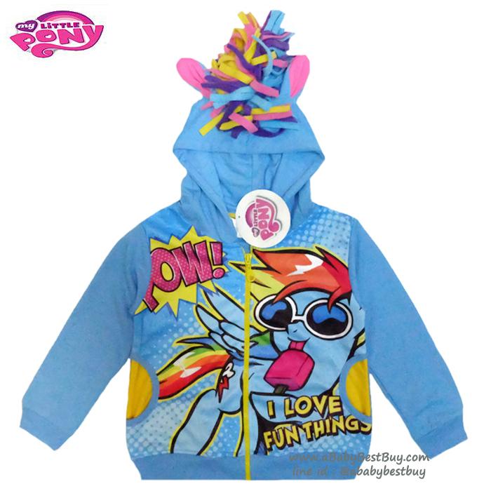 ( S-M-L-XL ) เสื้อแจ็คเก็ต My Little Pony เสื้อกันหนาว เด็กผู้หญิง สีชมฟ้า รูดซิป มีหมวก(ฮู้ด) ใส่คลุมกันหนาว กันแดด สุดเท่ห์ ใส่สบาย ลิขสิทธิ์แท้ (ไซส์ S-M-L-XL )