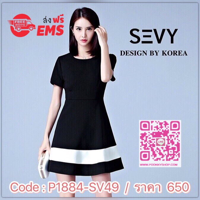 Sevy , Europe and the United States Hepburn small black skirt short-sleeved Slim waist was thin dress. Type : Dress Fabric : Spandex + Polyester Detail : Dress งานสวย งานแบรนด์ยุโรบและอเมริกา ลุคหรูหราดูไฮโซ ใส่ได้หลายโอกาสเลยจ้า ดีเทลคอกลม แขนสั้น ซิปเย็