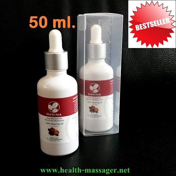 น้ำมันโรสฮิป ออยล์ สกัดเย็น 100% (ขนาด 50 มล) Rose Hip Seed Oil เพิ่มความชุ่มชื้น ริ้วรอยจางลง ลดรอยแผลเป็น บำรุงหน้า บำรุงรอบดวงตา